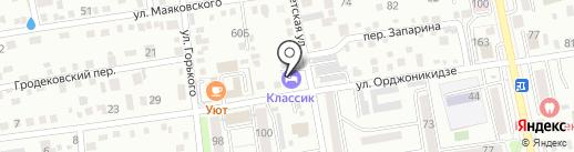 Классик на карте Уссурийска