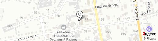 Следственный изолятор № 2 Главного управления Федеральной службы исполнения наказаний по Приморскому краю, ФКУ на карте Уссурийска