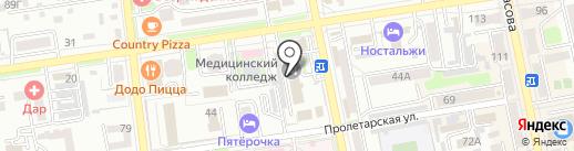Ветеринарная аптека на карте Уссурийска