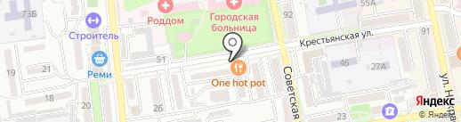 One Hot Pot на карте Уссурийска