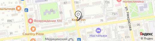 VITAHIT на карте Уссурийска