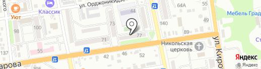 Пивзаправка на карте Уссурийска