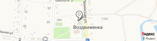 Скарлетт на карте Воздвиженки