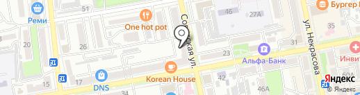 Respect на карте Уссурийска