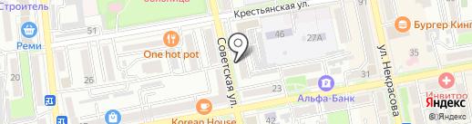 Кредит-Сервис на карте Уссурийска