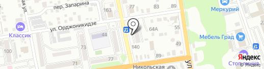 Фея на карте Уссурийска