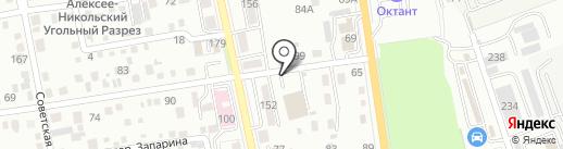 Ковчег-Приморье на карте Уссурийска