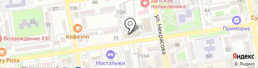 Korean room на карте Уссурийска