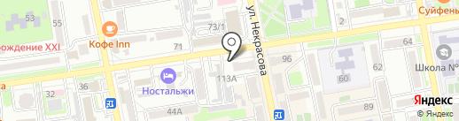 Levi`s на карте Уссурийска