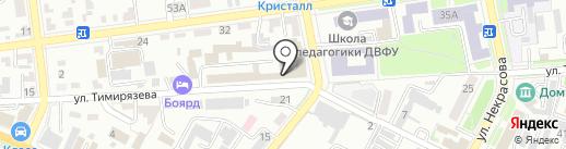 Федерация современной хореографии, ОО на карте Уссурийска
