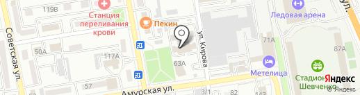 Аврора на карте Уссурийска