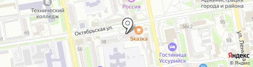 Новый адрес на карте Уссурийска