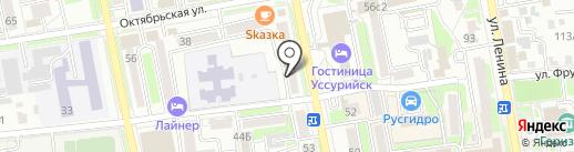 Отличные наличные на карте Уссурийска
