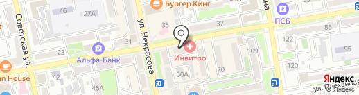 Благодать на карте Уссурийска