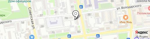 Мегуми на карте Уссурийска