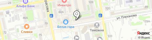 Apple home на карте Уссурийска