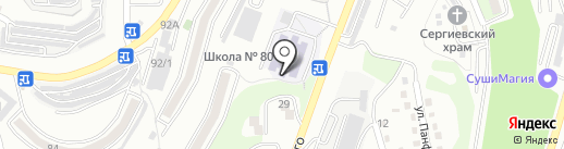 Приморское краевое отделение Федерация КУДО России на карте Владивостока