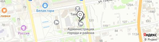 Управление экономического развития г. Уссурийска на карте Уссурийска