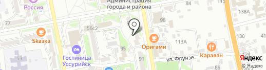 Бюро недвижимости на карте Уссурийска