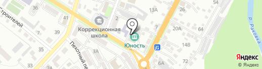 Юность на карте Уссурийска
