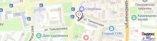 Samsung на карте Уссурийска