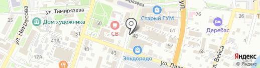 Дом и Сад на карте Уссурийска