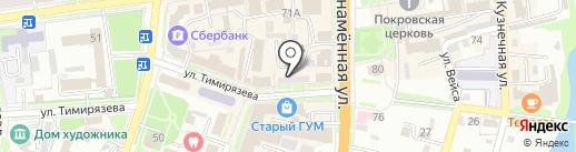 Ваш каприз на карте Уссурийска