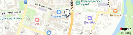 Мир одежды на карте Уссурийска