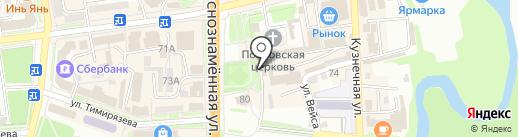 Emily Style на карте Уссурийска