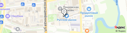 Элегант плюс на карте Уссурийска