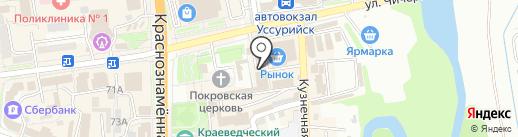 Киви детский на карте Уссурийска