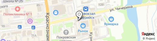Компас Здоровья на карте Уссурийска