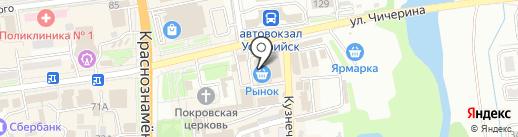Саквояж на карте Уссурийска