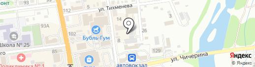 Вигор на карте Уссурийска