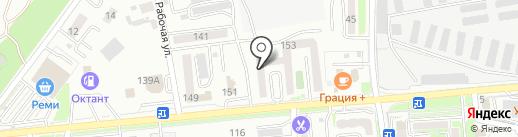 А*студия на карте Уссурийска