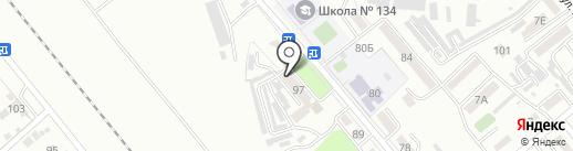 Кристина на карте Уссурийска