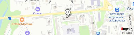 Содружество-Инвест на карте Уссурийска