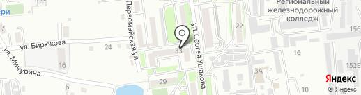 Магазин бытовой химии и канцелярских товаров на карте Уссурийска