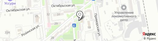 Фреш-экспресс на карте Уссурийска