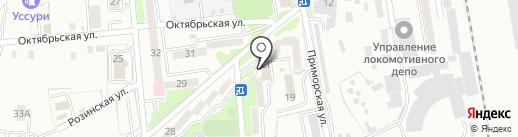 Ариэль на карте Уссурийска
