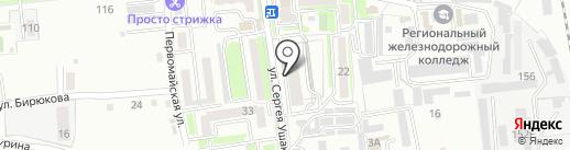 Сбербанк, ПАО на карте Уссурийска