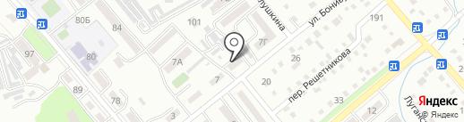 Любимый на карте Уссурийска