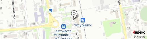 Железнодорожный вокзал на карте Уссурийска