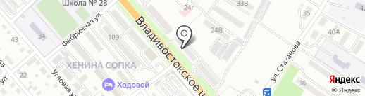 Самый лучший магазин на карте Уссурийска