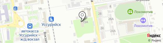 Детская юношеско-спортивная школа Дзюдо на карте Уссурийска