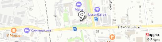 Отделение почтовой связи №26 на карте Уссурийска