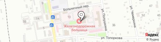 Поликлиника на карте Уссурийска