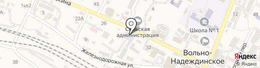 Ависта на карте Вольно-Надеждинского