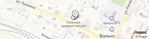 Гарант на карте Вольно-Надеждинского