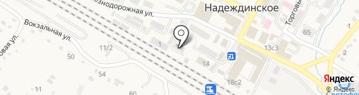 Отдел Военного комиссариата Приморского края по Надеждинскому району на карте Вольно-Надеждинского